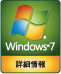 Windows 7 Learn more