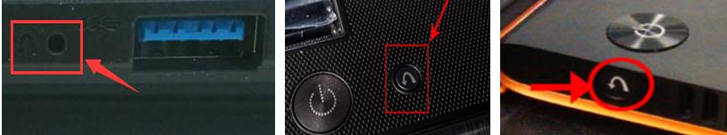 Lenovo V130 Boot from USB by Novo Button