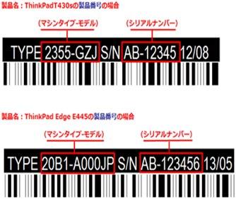 HT505229